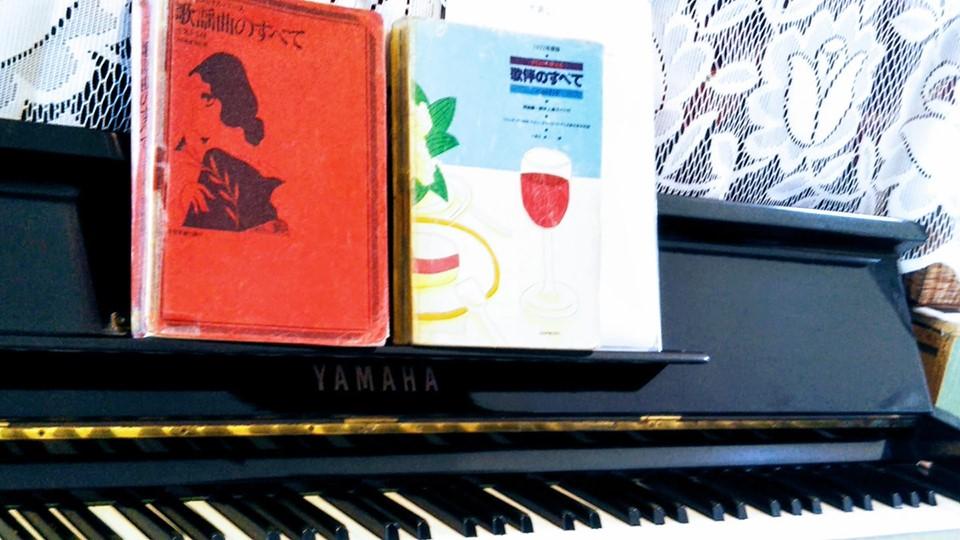 ピアノ歌詞.jpg
